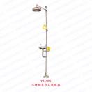 洗眼器--304不锈钢复合式洗眼器- YP-200