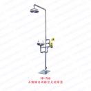 洗眼器-复合式洗眼器-304不锈钢自动排空式洗眼器-珂丽杰YP-700
