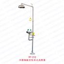 洗眼器-304不锈钢排空防冻式洗眼器- YP-212