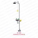 洗眼器-复合式洗眼器-洗眼器304不锈钢复合式洗眼器-珂丽杰YP-300