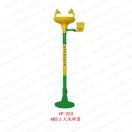 洗眼器-ABS立式洗眼器-珂丽杰YP-203