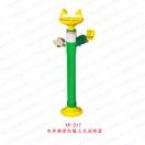 洗眼器-304立式电伴热型防爆洗眼器-YP-217