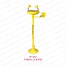 洗眼器-304不锈钢立式洗眼器-YP-207