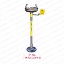 洗眼器-304不锈钢立式洗眼器-YP-208