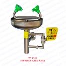 洗眼器-壁挂式洗眼器-304不锈钢壁挂式排空洗眼器-珂丽杰 YP-214A