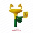 洗眼器-壁挂式洗眼器-ABS壁挂式洗眼器-珂丽杰 YP-214B