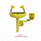 洗眼器-壁挂式洗眼器-304环氧树脂涂层壁挂式洗眼器-珂丽杰YP-215