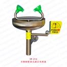 洗眼器-壁挂式洗眼器-304不锈钢壁挂式洗眼器-珂丽杰 YP-214