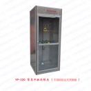 洗眼器-冲淋洗眼房-冲淋洗眼房 (内置1台不锈钢复合洗眼器)-珂丽杰YP-220