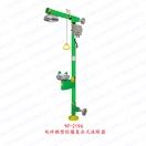 洗眼器-电伴热型防爆复合式洗眼器-YP-2196
